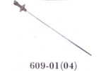 Fly Star RC Helicopter 609-01-04 Inner Shaft