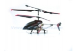 Double Horse 9052 RC Helicopter 3 Channel