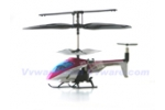 Syma Infrared Control Mini Helicopter S010 Vision 3CH