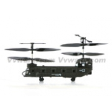 Syma 3 Channel Wireless Control Mini Helicopter S026 (3CH 3D)