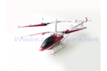 YD-812  Co-Axial Rotor 3 Channel (3CH) RC Helicopter  w/ LED Lights and Gyroscope