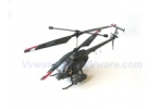 YD-911 Defender Co-Axial Rotor 3 Channel (3CH) RC Helicopter  w/ LED Lights and Gyroscope