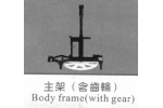 Double Horse Fly Dragonfly RC Helicopter Parts 9093-18 Body Frame