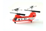 Infrared Control Helicopter FJ-725B 3CH