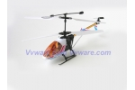 Syma S001/S-001 3D 3CH Helicopter