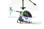 Syma S002/S-002 3D 3CH Helicopter